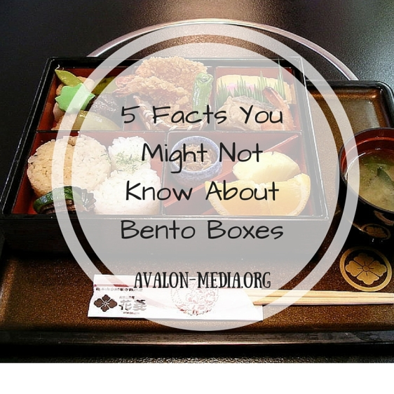 5 Facts You Might Not Know About Bento Boxes